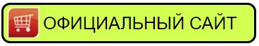 Где в Пушкино купить биоудобрение агроплант